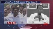 Kodela Siva Prasad Angry on YS Jagan (Video)