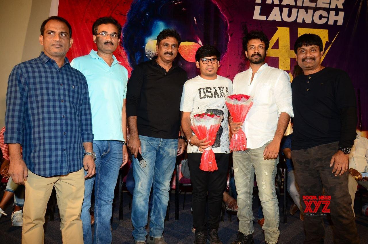 47 Days Movie Trailer Launch Gallery