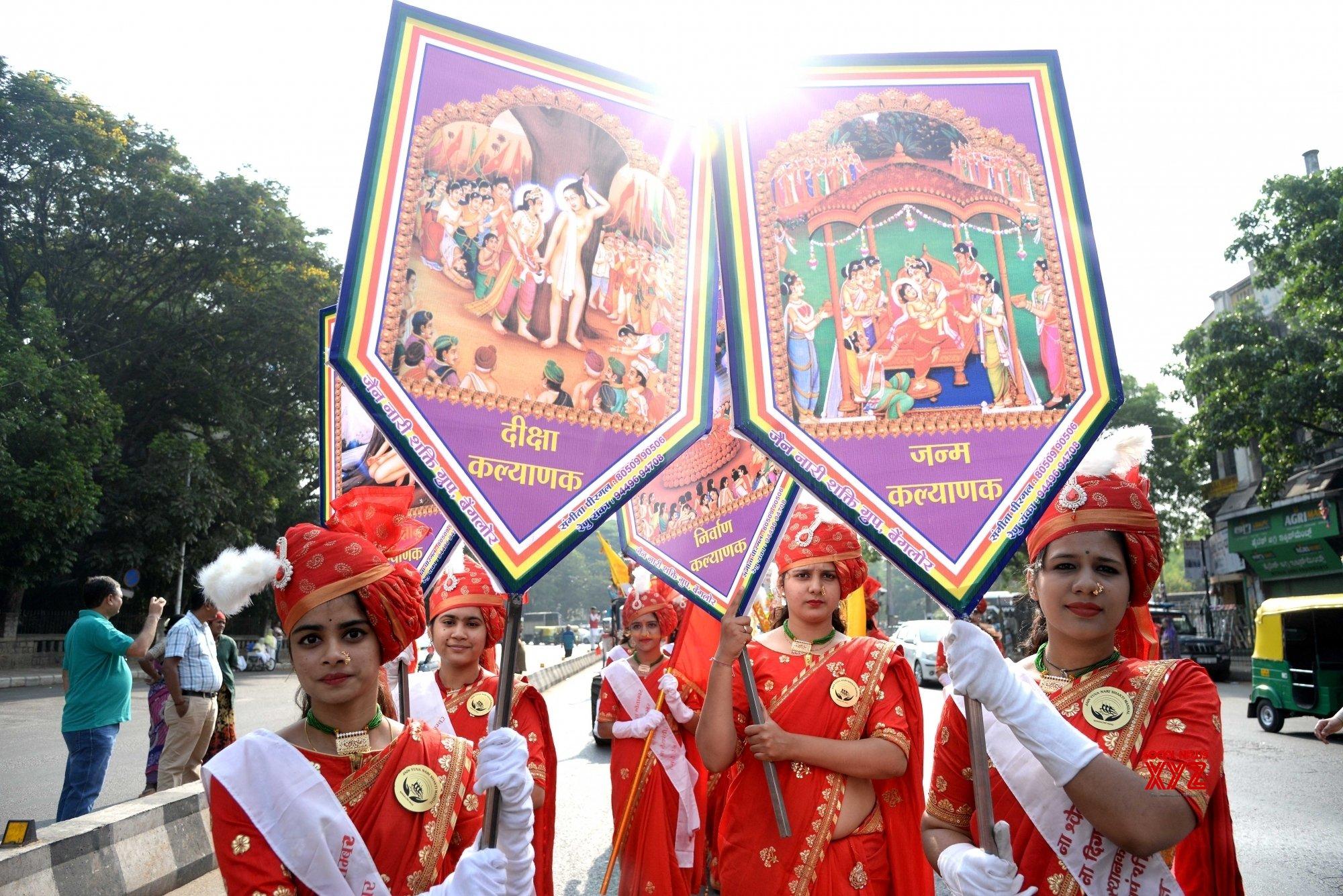 Bengaluru: Mahavir Jayanti celebrations #Gallery