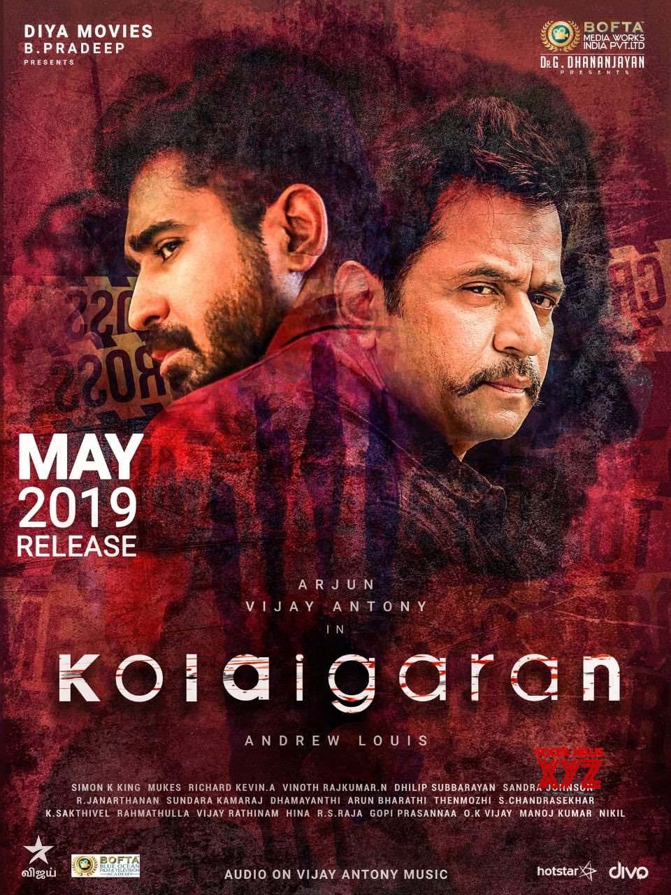 BOFTA Media Works Has Acquired The Tamil Nadu Theatrical Rights Of Vijay Antony And Arjun's Kolaigaaran