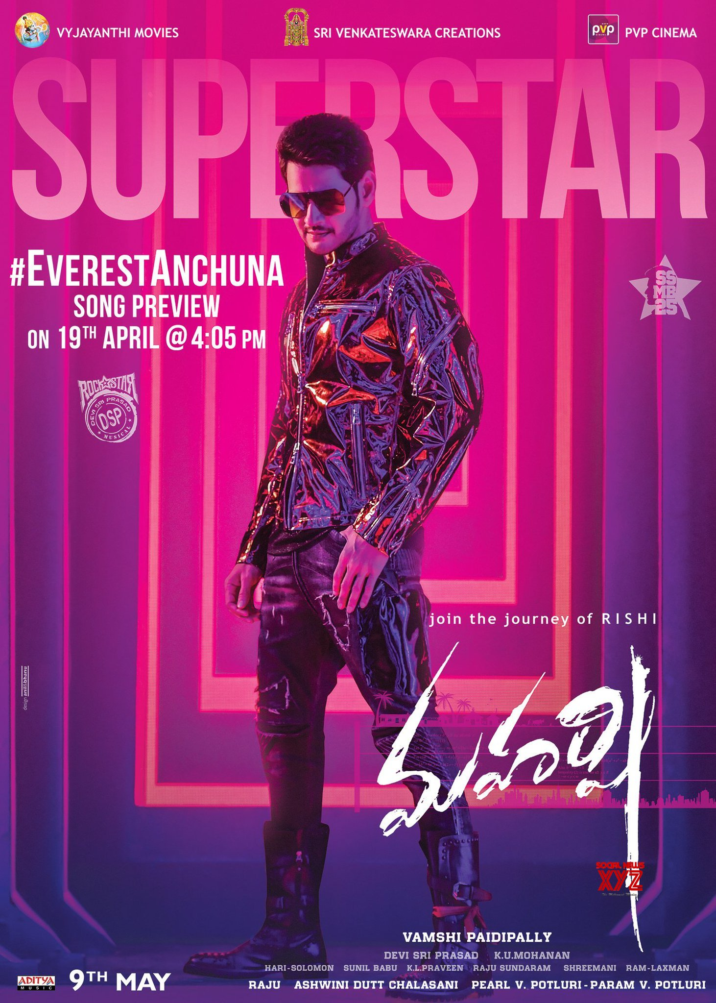 Everest Anchuna Song Video Preview From Maharshi On The 19th Of April At 4:05 PM