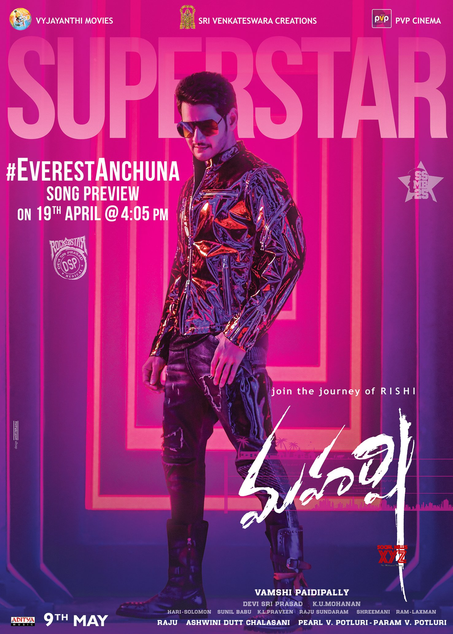 Maharshi Movie Everest Anchuna Song From HD Poster And Still
