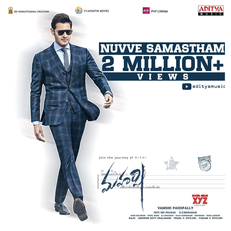 Nuvve Samastham Song From Maharshi Crossed 2 Million Plus Views