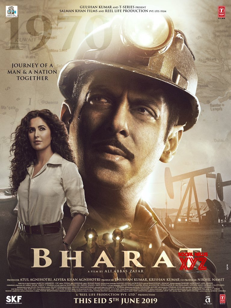 Salman Khan And Katrina Kaif's Bharat New Poster