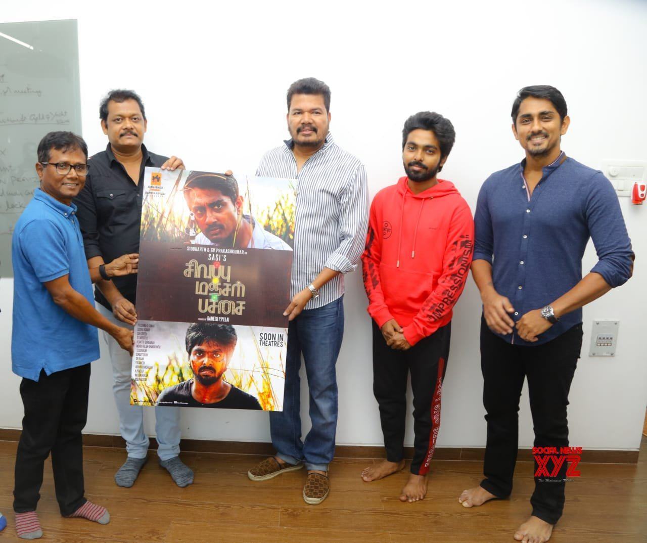 Sivappu Manjal Pachai Movie First Look Launched By Director Shankar Shanmugh