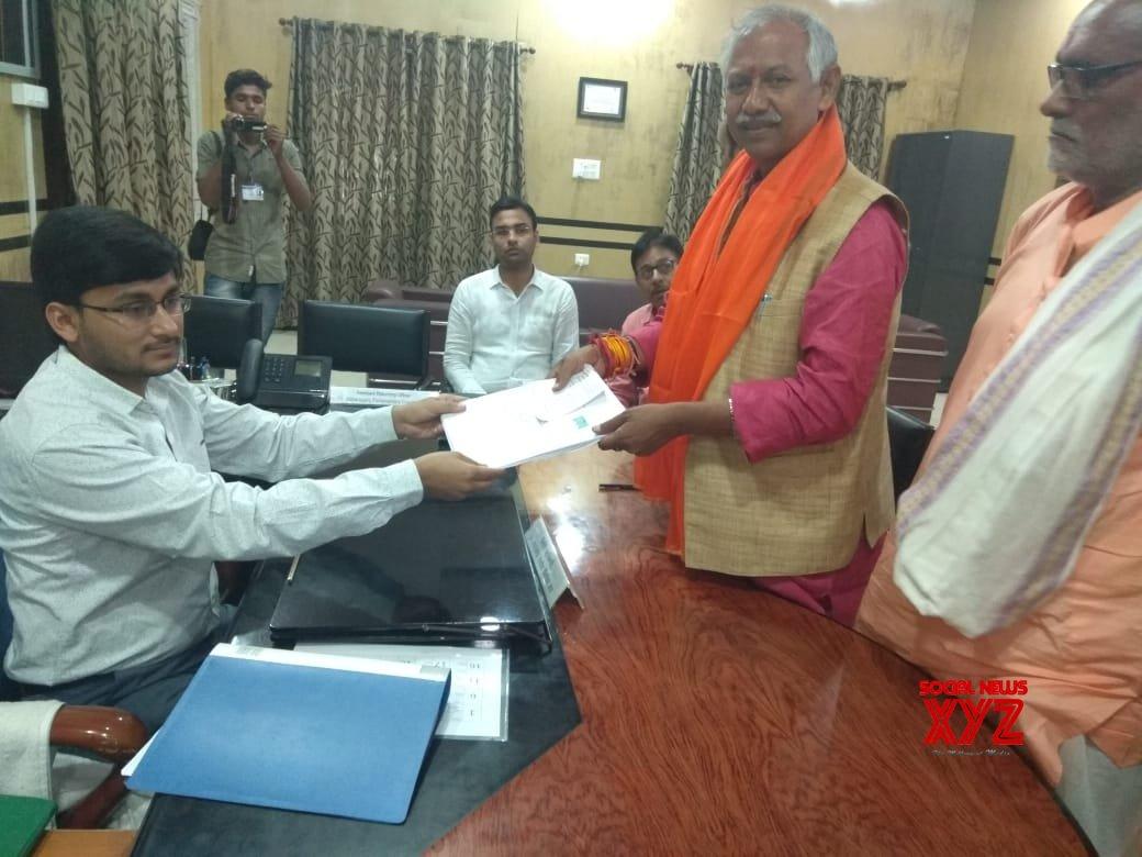 Maharajganj (Bihar): 2019 Lok Sabha elections - BJP's Janardan Singh Sigriwal files nomination #Gallery