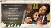 Jersey - Full Movie Audio Jukebox | Nani & Shraddha Srinath | Anirudh Ravichander (Video)