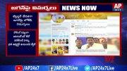 Minister Nara Lokesh Satires on YS Jagan over AP Polling (Video)