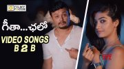 Geetha Chalo Movie Video Songs || Back To Back || Rashmika Mandanna, Ganesh (Video)