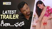 Geetha Chalo Movie Trailers || Back To Back || Rashmika Mandanna, Ganesh (Video)