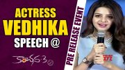Actress Vedhika Speech @Kanchana 3 Pre Release Event (Video)