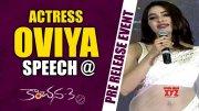 Actress Nikki Tamboli Speech @Kanchana 3 Pre Release Event (Video)