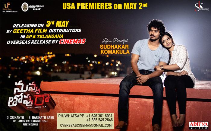 Nuvvu Thopu Raa Movie USA Theaters List