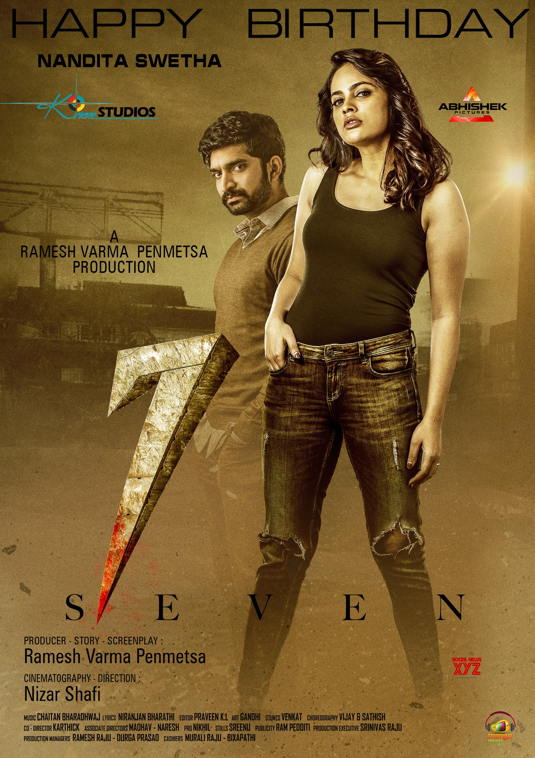 Abhishek Pictures Gets Worldwide Rights Of Seven Movie
