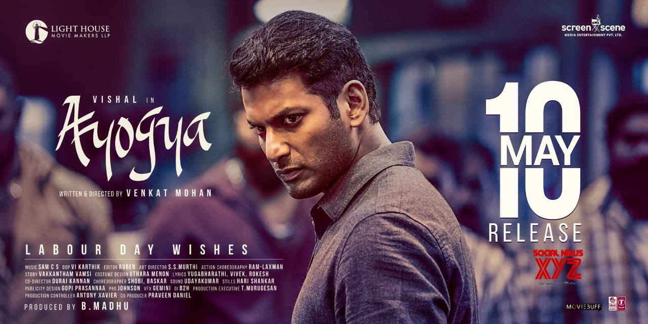 Ayogya Review: Is better than Ranveer's 'Simmba' (Rating: ****)