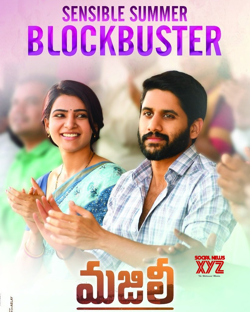 Majili 28 Days World Wide Shares Stand At 38.52 Crores