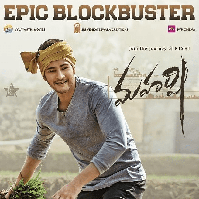 Maharshi Day 1 WW Box Office Stands At 32.42 Crores Share