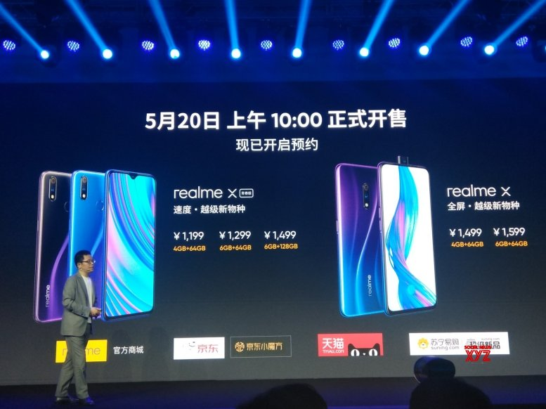 Realme's global launch of X, X Lite; debut in China