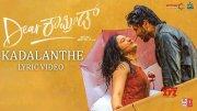 Dear Comrade Kannada - Kadalanthe Lyrical Song | Vijay Deverakonda, Rashmika | Bharat Kamma (Video)