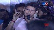 Mahesh Babu speech @  Maharshi Team Visit Sudarshan 35MM Theatre (Video)
