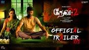 Devi 2 | Official Trailer | Prabhu Deva, Tamannaah | Vijay | Sam C S (Video)