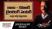 Journalist Diary SATISH BABU: STITCHING PARTIES- NAIDU n KCR (Video)