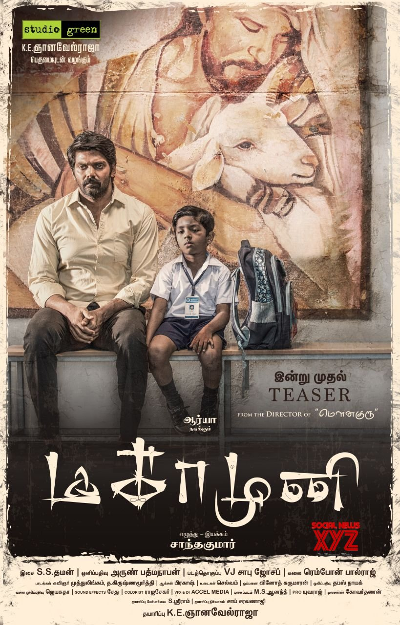 Magamuni Movie First Look Posters