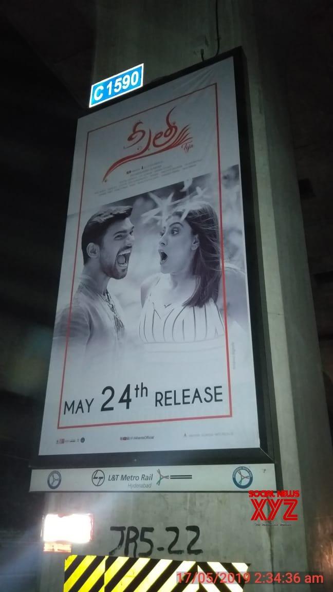 Sita Movie Advertisements On Metro Pillars