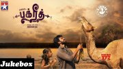 Bakrid Jukebox | Vikranth | Vasundhara | D. Imman | Jagadeesan Subu | M.S. Murugaraj Mallaika | (Video)