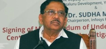 G. Parameshwara. (File Photo: IANS)