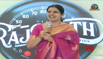 RajDooth Telugu Movie Songs | Manasuna Song Teaser | Meghamsh