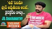 J D Chakravarthy Exclusive Interview (Video)