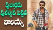 Nandamuri Balakrishna And K S Ravi Kumar Movie Wasn't Canceled (Video)