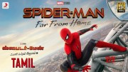 Spider-Man Far From Home - Official Tamil Trailer | July 5 - 2019 (Video)
