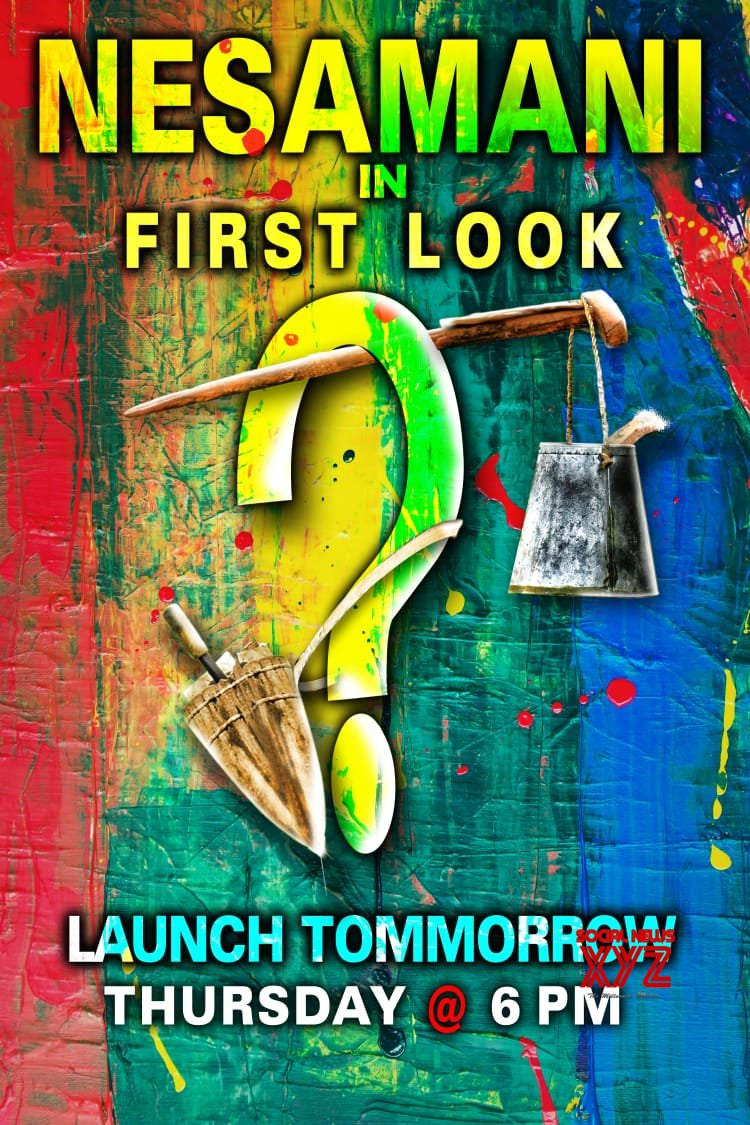 Nesamani In First Look Launch Tomorrow At 6 PM