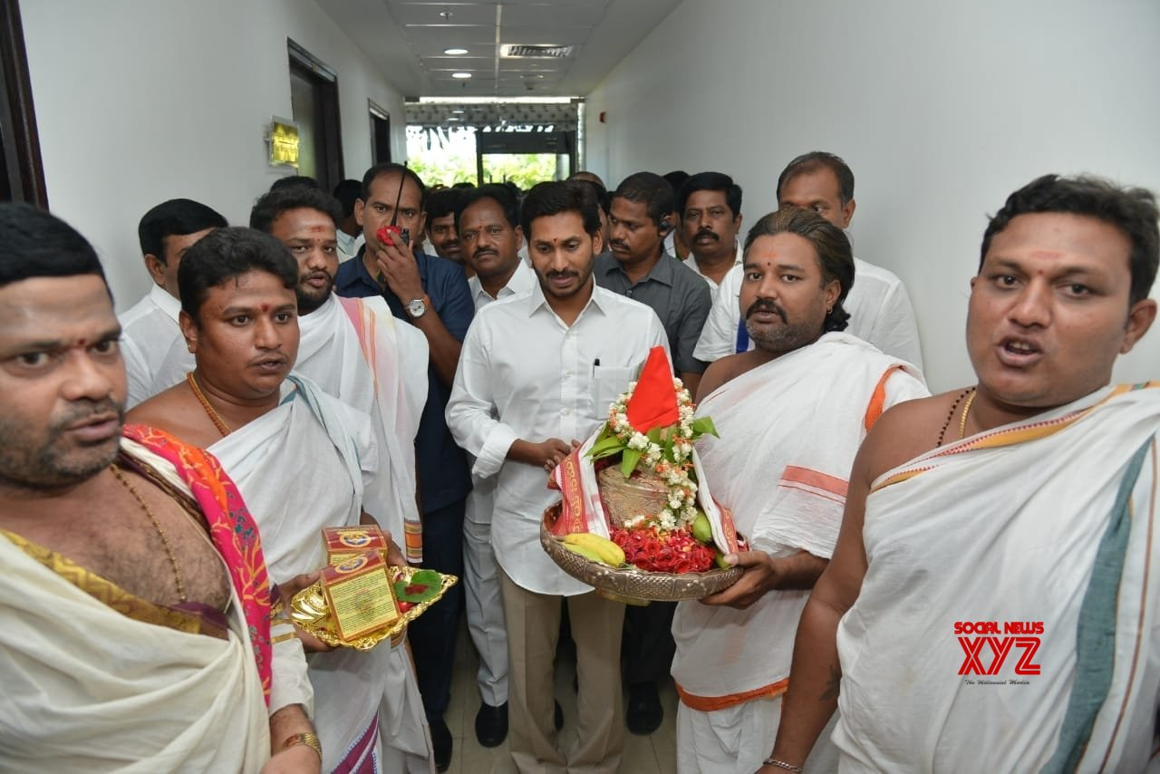 Amaravati: First session of new Andhra Pradesh Assembly #Gallery