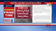 Telangana Police Reacts on Social Media Rumors Over People Missing Cases (Video)