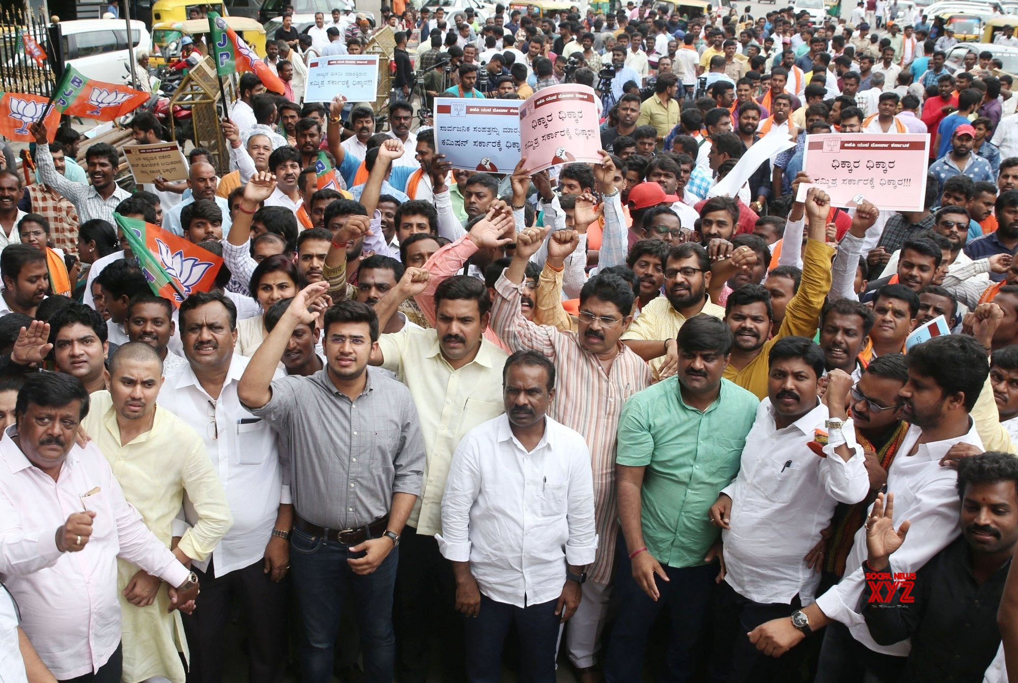 Bengaluru: BJP's demonstration against Karnataka Government's land allotment to JSW Steel #Gallery