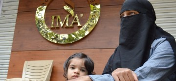 Bengaluru: Investors protest outside the showroom of IMA Jewels on Lady Curzon Road demanding their money back after a message about the death of the Group's owner Mohammed Mansoor Khan reportedly went viral on the social media, in Bengaluru on June 11, 2019. The message created panic among those who had invested into a scheme of IMA Jewels that promised to pay its depositors a return of up to 3% per month. (Photo: IANS)