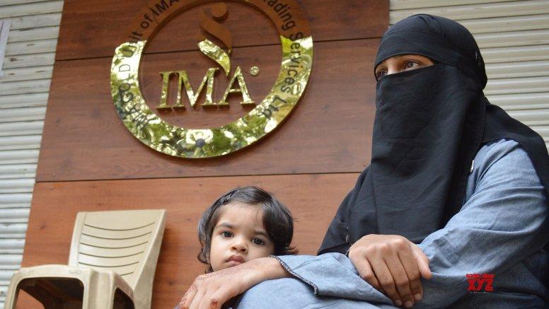 7 directors held, grilled in Bengaluru's ponzi scam