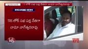 Nama Nageswara Rao As TRS Lok Sabha Leader & Keshavrao As TRS Rajya Sabha Leader (Video)