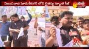 Chaitanya School Seized in Vijayawada (Video)