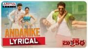 Andanike Lyrical || BurraKatha Songs || Aadi, Mishti Chakraborthy, Naira Shah |Diamond Ratnababu (Video)