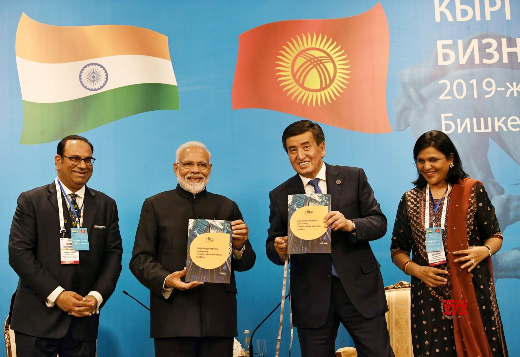Bishkek (Kyrgyzstan): India - Kyrgy Business Forum inauguration - PM Modi #Gallery