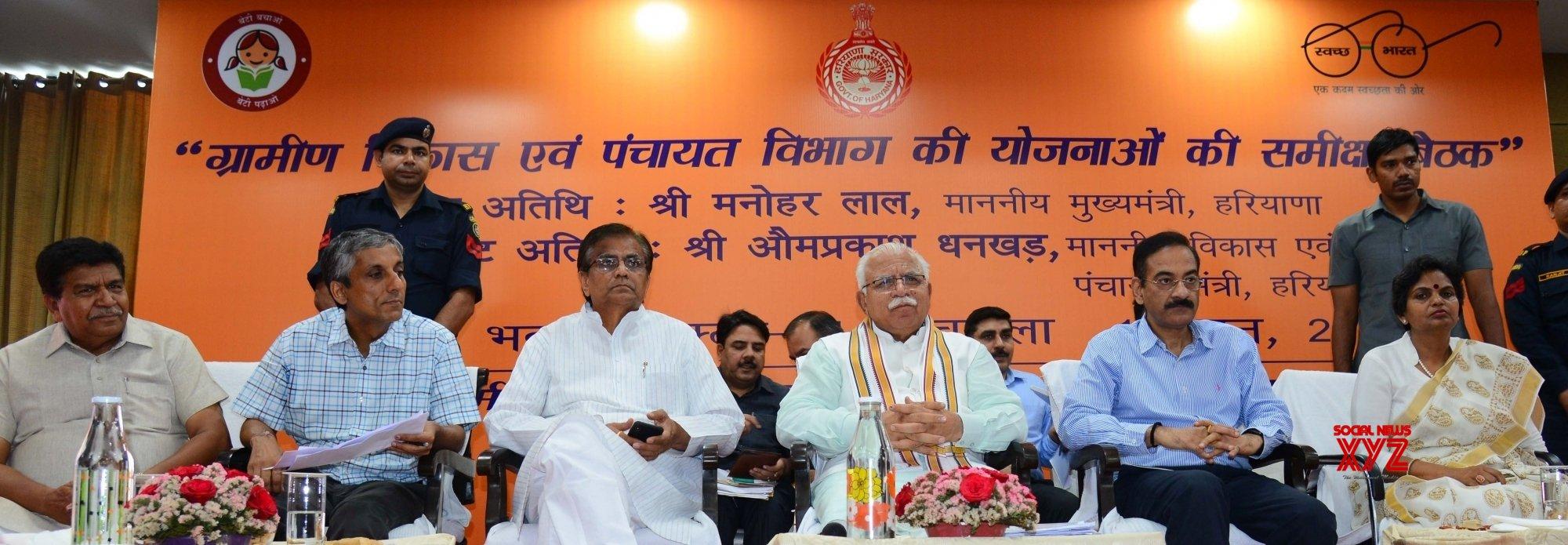 Chandigarh: Manohar Lal Khattar reviews development schemes of the Department of Rural Development and Panchayats #Gallery