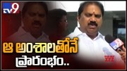 Malladi Vishnu on CM YS Jagan Delhi tour - TV9 (Video)