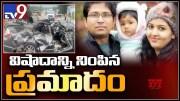 Tragic car accident kills 3  yr girl and dad : North Carolina - TV9 (Video)