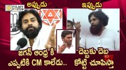 Pawan Kalyan about YS Jagan Before and After Elections 2019 (Video)