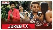Ooranthaa Anukuntunnaru Songs Jukebox || Nawin Vijaya Krishna, Srinivas Avasarala, Megha Chowdary (Video)