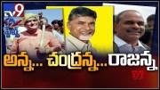 Jagan goes on scheme renaming spree in AP -TV9 (Video)